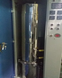 Catalytic oxidation test unit