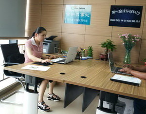 Changzhou office